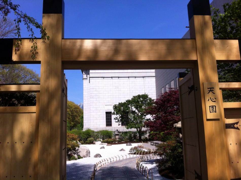 The garden at the MFA